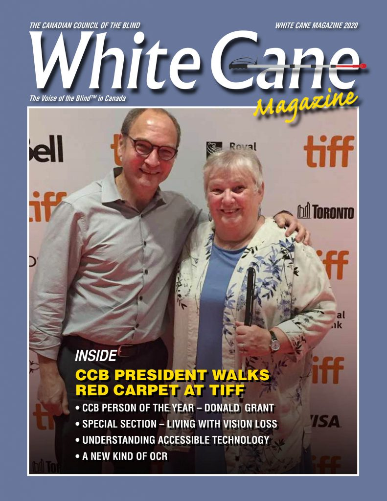Cover of the White Cane Magazine, featuring Louise Gillis on the red carpet at TIFF.