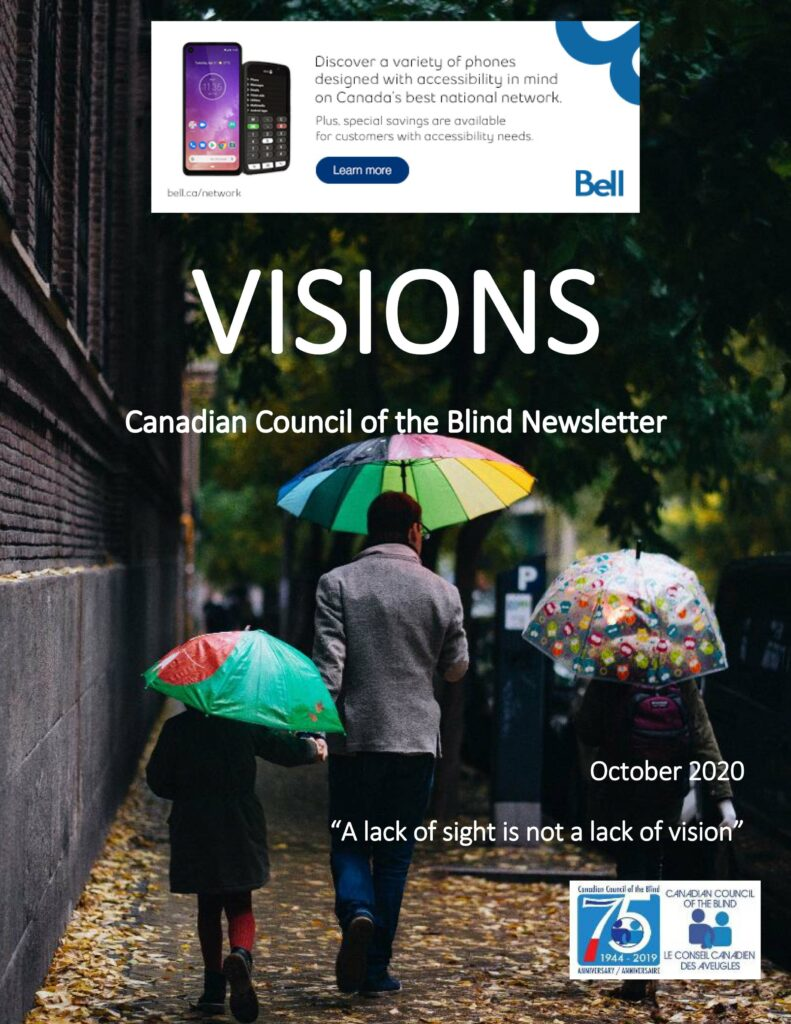 Cover of the Visions October Newsletter featuring a man and two children walking down a leaf covered road with bright umbrellas.