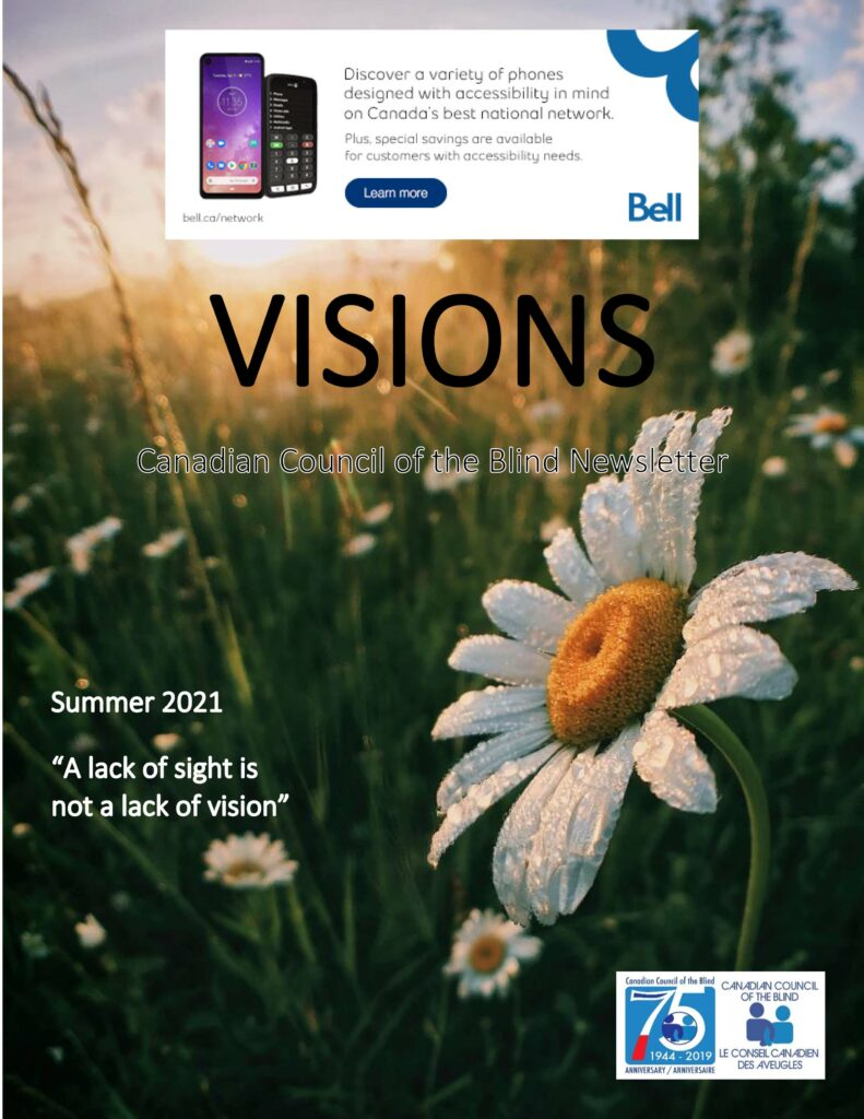 The cover of VISIONS summer edition featuring a dew covered daisy.